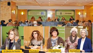 cenc-book press conference